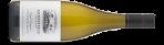 MAGNUM Single Vineyard Sauvignon Blanc 2016 *LIMITED RELEASE**98 POINTS DECANTER*